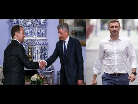 Бойко с Медведевым