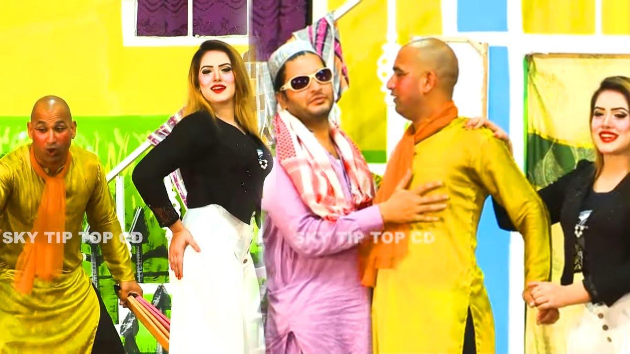 Stage Drama Comedy Clips   New Stage Drama   Best Of Mastana Mahi   Comedy Clip 2020   Vicky Kodu