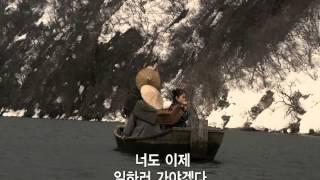 드라마 일본 2013.12.05 개봉 토가시 신(감독) 하마다 코코네(타니무라 ...