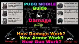 Pubg Mobile Weapon & Armor Damage Guide, How Damage Work in Pubg? AWM Damage 120! Tamil