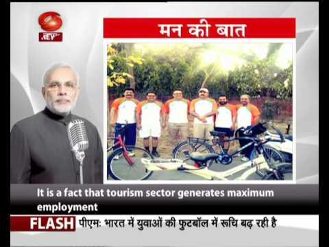 Mann Ki Baat-18: PM Narendra Modi's radio interaction