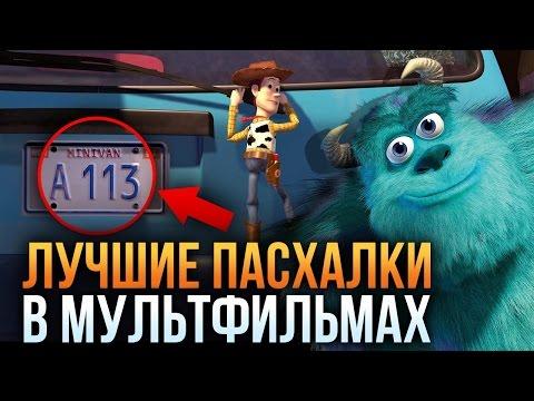 Кино Лавочка - Советские фильмы смотреть онлайн