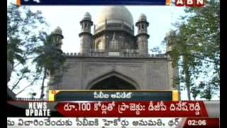 Srilakshmi Benamis face Court Rebuke