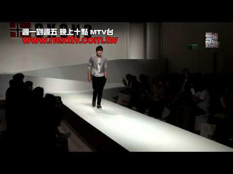 [壹級娛樂MTV臺10點]帝國之子來臺走秀 臺上猛裝可愛.mov - YouTube