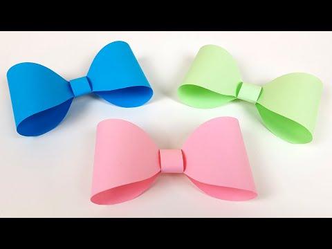 Как сделать Простой Бант из бумаги своими руками Украшение подарков- How To Make A Easy Paper Bow