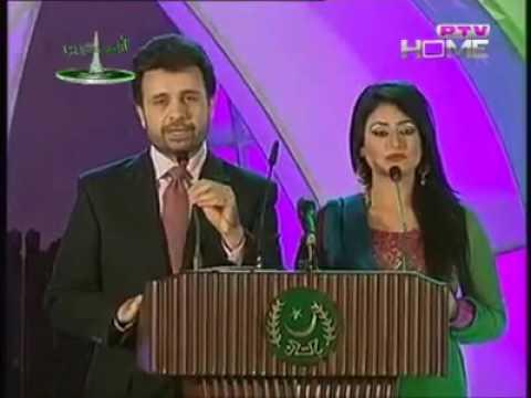 Bara Dushman Bana Phirta hai Pak Army New Song  2017