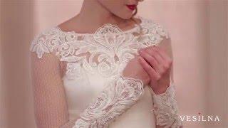 Короткое свадебное платье от VESILNA™ модель 3015