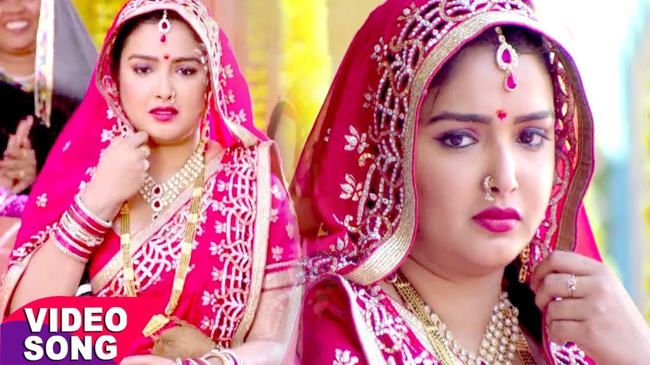 HD आम्रपाली दुबे का सबसे हिट गाना 2019 - आपने ऐसा गाना कभी नहीं देखा होगा - Bhojpuri Hit Songs