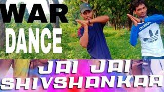 Jai jai shivshankar new dance video war movie hrithek / tiger
