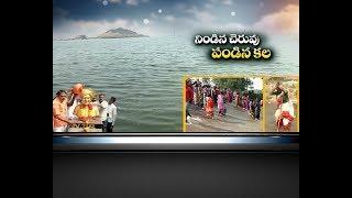 Initiative of CM Chandrababu | Bukkapatnam Lake Gets Water | People Praises CM | Anantapur Dist