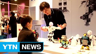 로봇기술 어디까지 왔나...프랑스 로봇 박람회 / YTN (Yes! Top News)