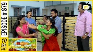 Kalyanaparisu - Tamil Serial | Sun TV | Episode 879 | 10/01/2017