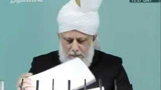 urdu khutba juma jamaat ahmadiyaa 09 DEC 2011 imam mahdi AS CLIP 7