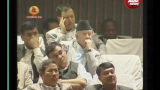 Subash  Nembang Speech in Parliament