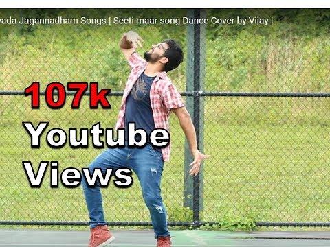 DJ Duvvada Jagannadham Songs | Seeti maar...