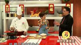 天天饮食 20120129 辣炒双菌菜花