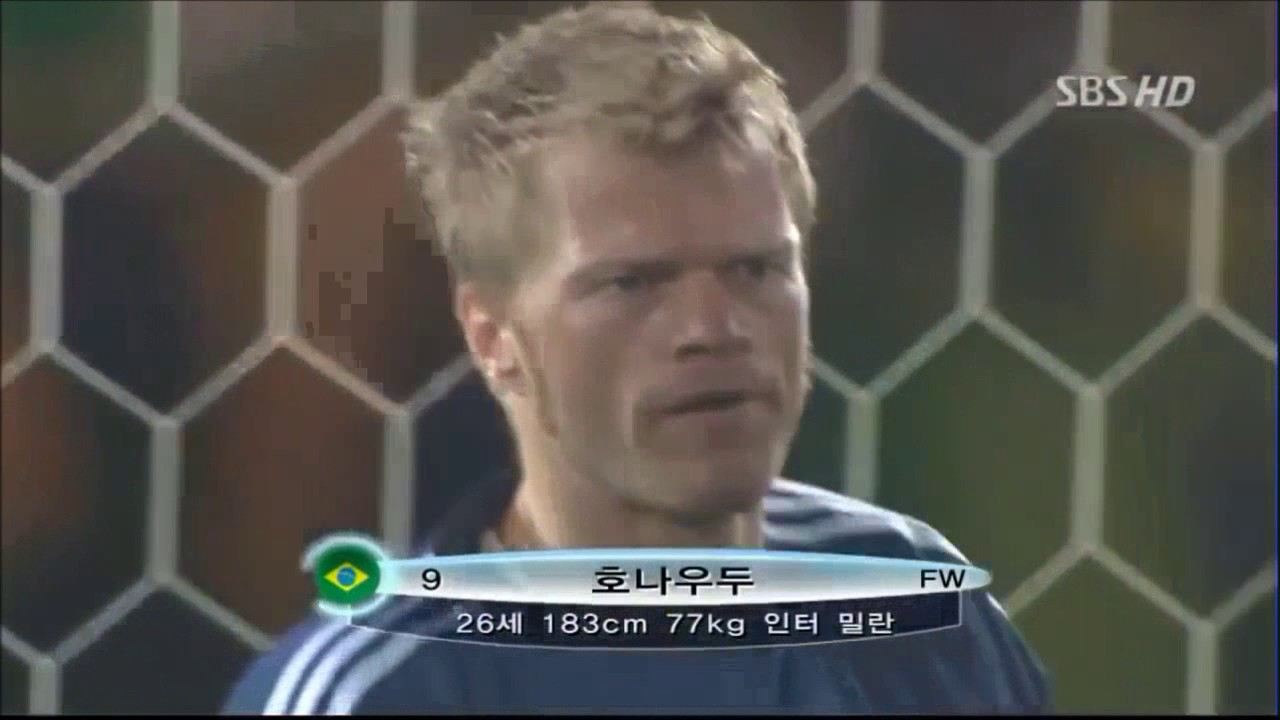 Gol de Ronaldo - Brasil 2 x 0 Alemanha 2002 - José Silvério - YouTube adc9cd70e3e01