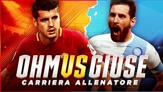 SFIDIAMO GIUSE360 CON IL SUO MESSI AL NAPOLI! | CARRIERA ALLENATORE | FIFA 17 [ITA]