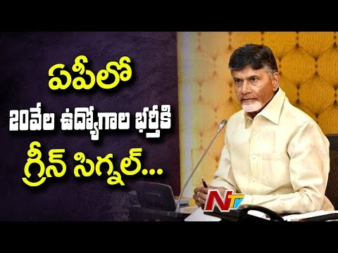 AP Government To fill up 20,00, vacancies | AP Government Jobs Notification to Be Issued