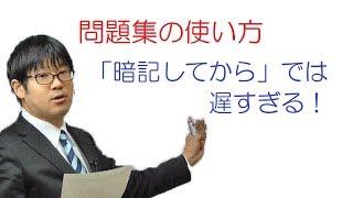 宅建講師・友次正浩(ともつぐまさひろ)です。ぜひ、高評価・チャンネ...
