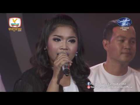 Cambodian Idol Season 2 | Live Show Final | ហ៊ិន លីដា | Watch Me Shine