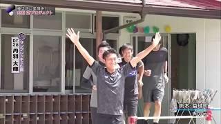ロシア決戦直前スペシャル~ TOPICS ・親善試合「スイス・パラグアイ」...