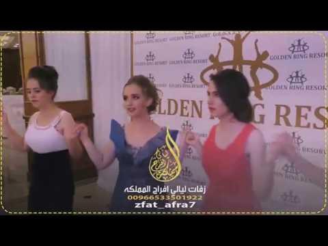 شيلات حماسيه رقص بنات 2020    طبت الملعب كذا   اسم ام العريس تشوش طرب حماسية تشوش