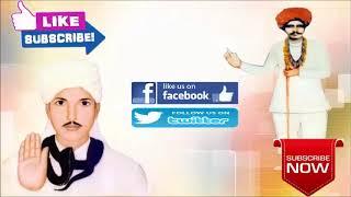 Download Na Guru Rahe sansar me!!  ना गुरु रहे संसार में !! mahender bhatti8826732773 MP3 song and Music Video