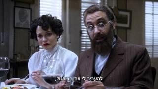 היהודים באים - עונה 2 - פרק 3 | כאן 11 לשעבר רשות השידור