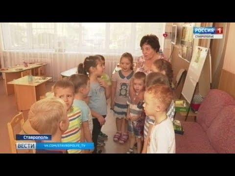 Пропустили детский сад - платите. Грозят ли штрафы родителям на Ставрополье?