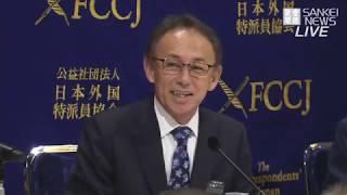 【ノーカット】玉城デニー沖縄県知事が会見 thumbnail