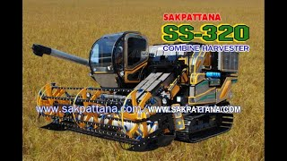 World's  Sakpattana Mini Agricultural machinery