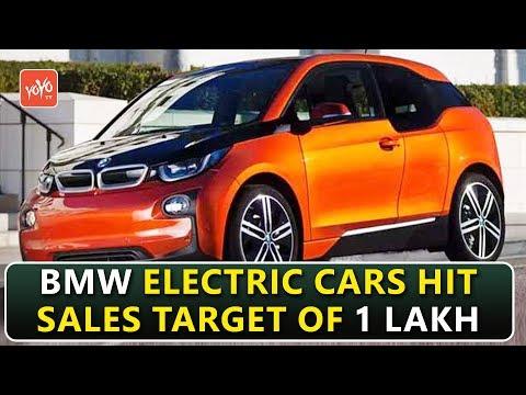 BMW Electric Cars Hit Sales Target Of 1 lakh   YOYO Times