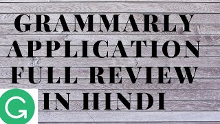 Grammarly application full review in hindi