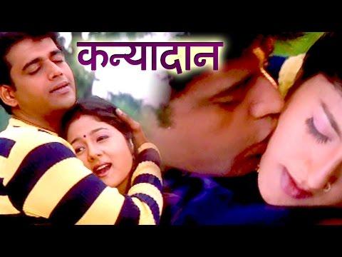 New Bhojpuri Full Movies 2016   Kanyadaan   Manoj Tiwari   Ravi Kishan   Hot Movies   BhojpuriHits