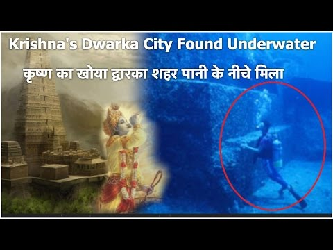 Proof that Krishna's Dwarka was real