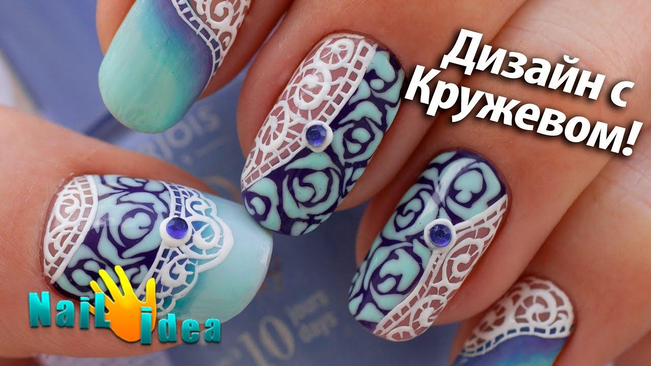 Дизайн Коротких Ногтей На Свадьбу Фото