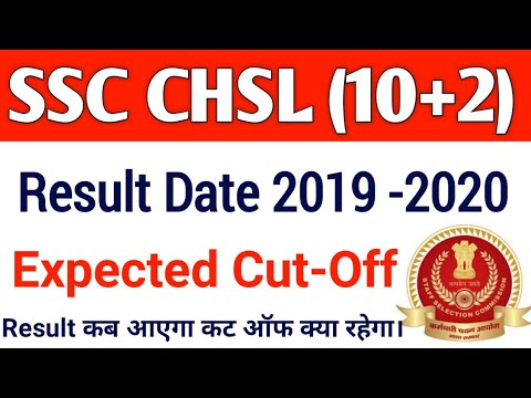 SSC SHSL Result Date 2020   SSC CHSL Cut Off Marks 2020   Expected Cut Off   Result Kab Ayega