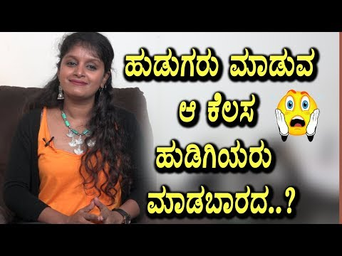 Funny answers on Men and Women relationships | Action and Reaction with Rapid Rashmi