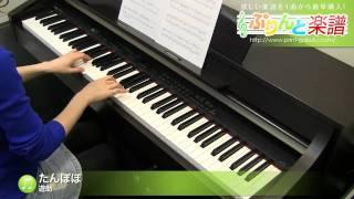 使用した楽譜はコチラ http://www.print-gakufu.com/score/detail/65300...