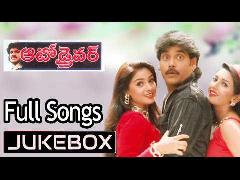Auto Driver Telugu Movie Songs Jukebox ll Nagarjuna, Simran