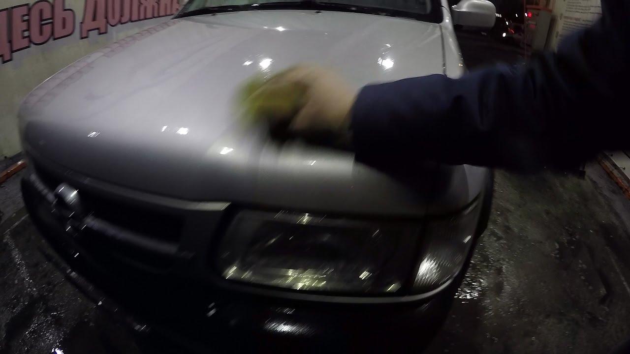 Лайфхак Мойка за 60 рублей, приехал подарочек.