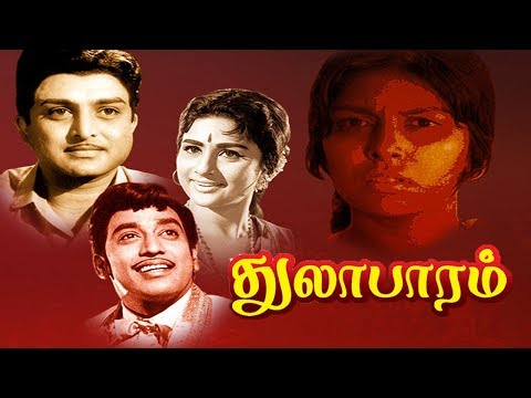 Thulabharam Part-2 | Tamil Classic Movie | A.V.M.Rajan,Kanchana, Sharada |  Vincent | G.Devarajan