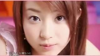 Aiko Kayou/Tenjou Tenge - Aishite ne Motto Fandub YouTube Videos