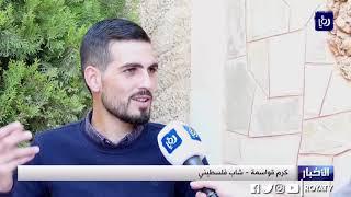 كرم قواسمة .. شاب فلسطيني عانى الأمرّين جراء اعتداءات الاحتلال بحقه - (13-11-2019)