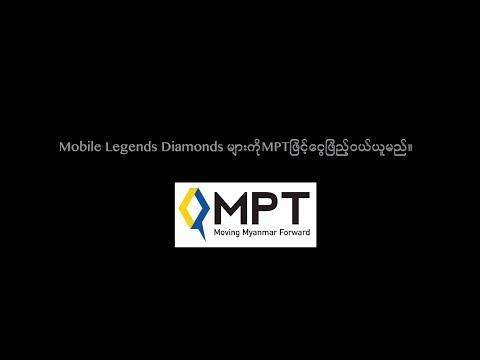 MPT ကအတူ Codashop ငွေသွင်းငွေထုတ်