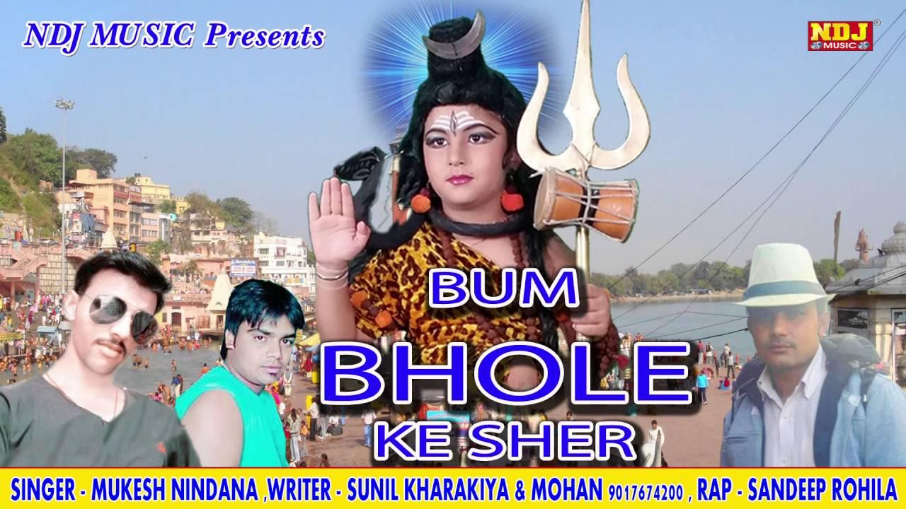 Download song bum bole bum bole bum bum bum mp3