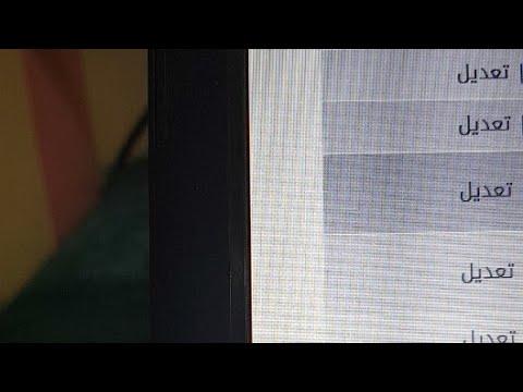 مبرووك تم فتح التعديل علي طلب إنجاز من جديد Youtube