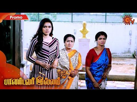 Pandavar Illam - Promo | 22 Sep 2020 | Sun TV Serial | Tamil Serial