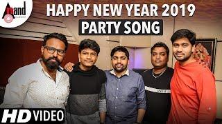 Happy New Year Party Song 2019 Sunil Gujagonda Sri Raj Prajwal N Shiva New Year Party Song